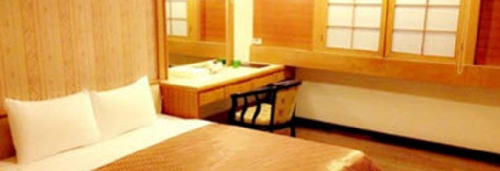 하버 호텔 - 타이중 - 침실