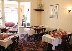 Abbotsford Hotel - 블랙풀 - 레스토랑
