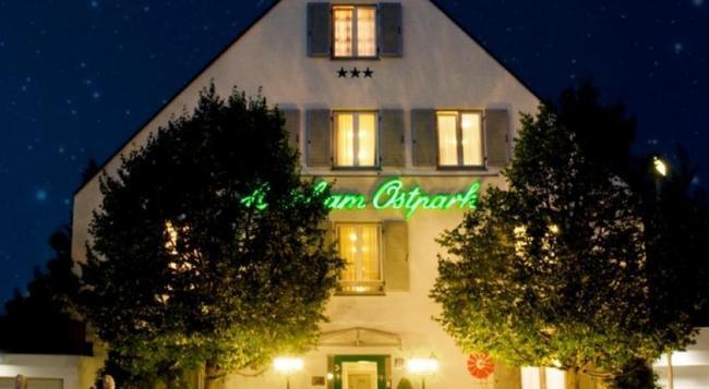 Hotel am Ostpark - 뮌헨 - 건물