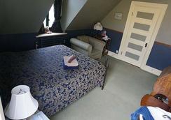 La Marquise de Bassano - 퀘벡 - 침실