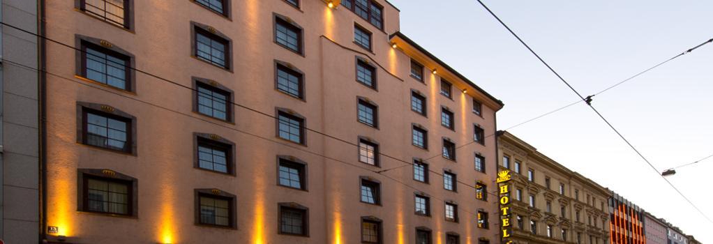 킹's 호텔 센터 - 뮌헨 - 건물