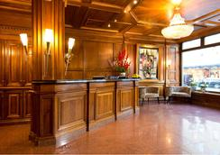 킹's 호텔 센터 - 뮌헨 - 로비