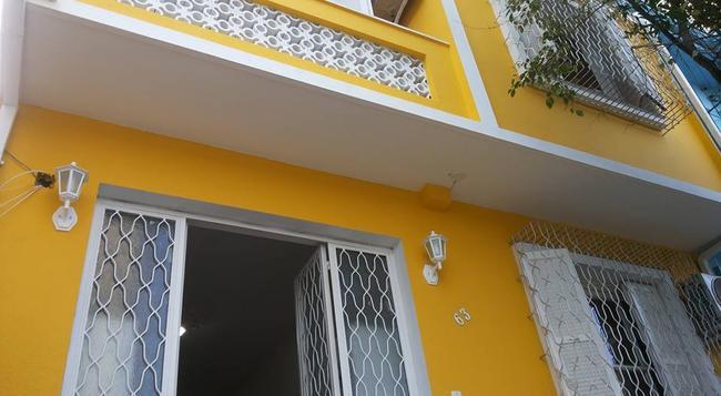 Solar63 Hostel - 포르투알레그레 - 건물