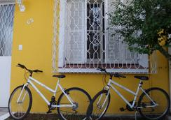 Solar63 Hostel - 포르투알레그레 - 관광 명소