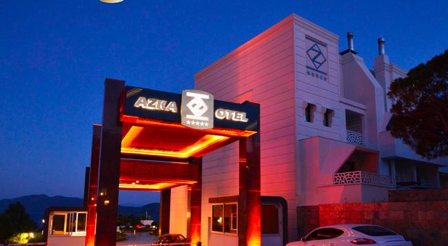 아즈카 호텔 - 보드룸 - 건물