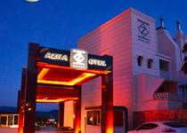 아즈카 호텔