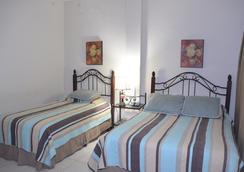 호텔 인터나시오날 마나과 - 마나과 - 침실