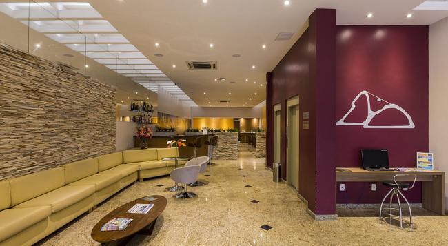 Pompeu Rio Hotel - 리우데자네이루 - 바