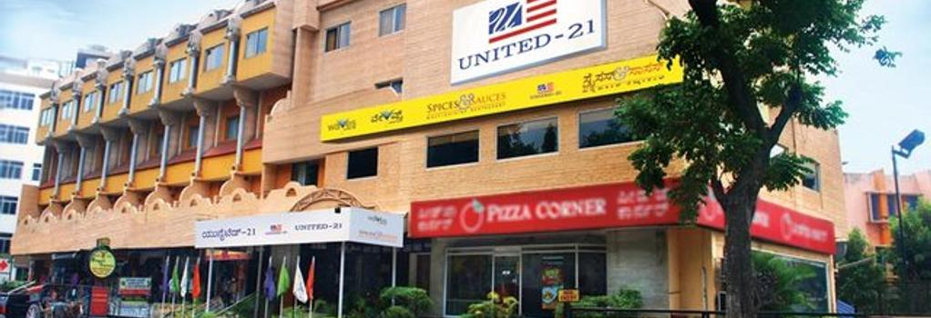 유나이티드-21 호텔 - 마이소르 - 건물