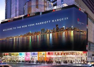 뉴욕 매리어트 마르키스