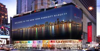 뉴욕 메리어트 마르퀴스 - 뉴욕 - 건물
