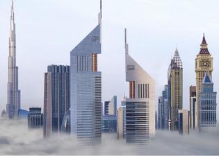 주메이라 에미리트 타워스