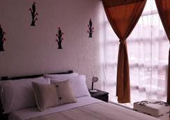 Hotel Colombia Real Bogotá - 보고타 - 침실