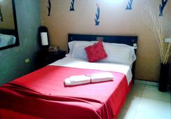 Hotel Colombia Real Pereira - 페레이라 - 침실