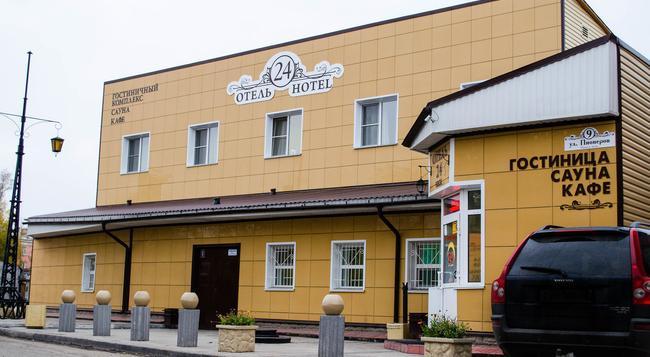 24 Chasa Hotel - 바르나울 - 건물