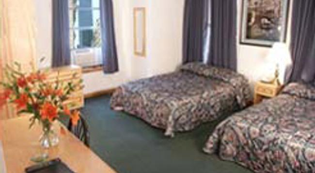 파크 사보이 호텔 - 뉴욕 - 침실