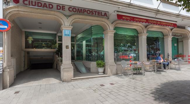 Hotel Ciudad de Compostela - 산티아고데콤포스텔라 - 건물