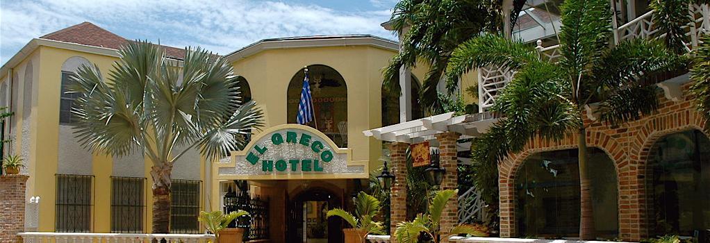 El Greco Hotel - 나소 - 건물