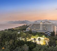 리소스 다운타운 호텔