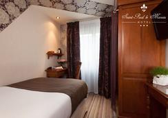 Hotel Saint Paul Le Marais - 파리 - 침실