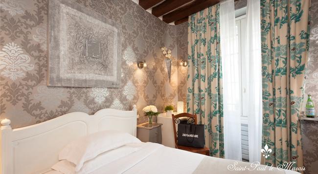 Hôtel Saint Paul Le Marais - 파리 - 침실