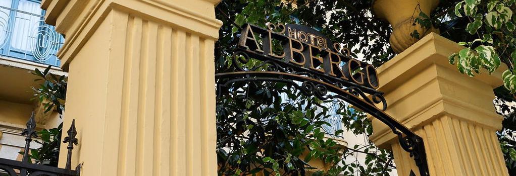 Hotel Albergo - 베이루트 - 건물