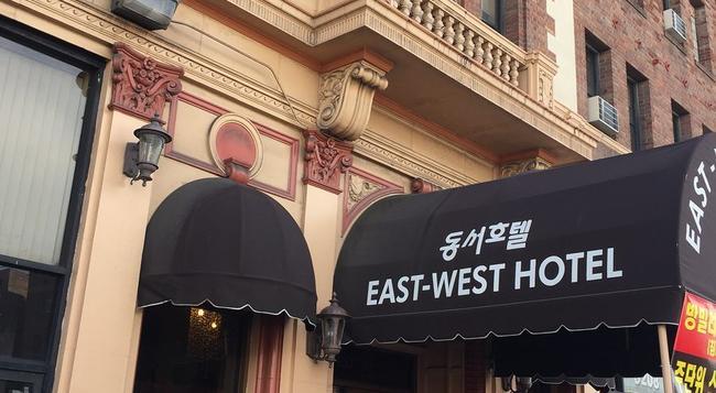 East West Hotel - 로스앤젤레스 - 건물