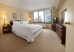 마르마라 맨해튼 - 뉴욕 - 침실