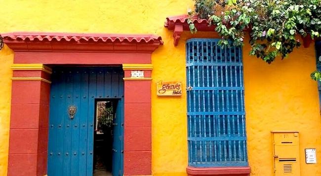 El Genoves Hostal - 카르타헤나 - 건물