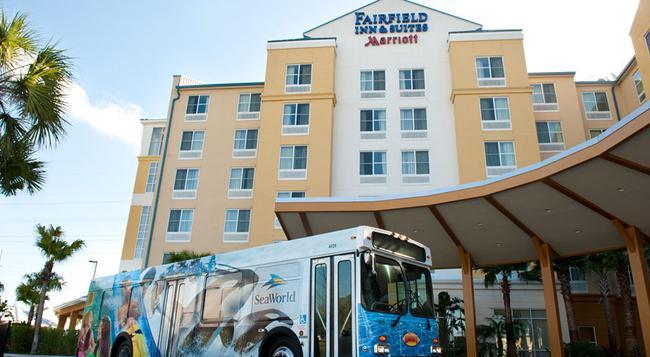 Fairfield Inn and Suites by Marriott Orlando at SeaWorld - 올란도 - 건물