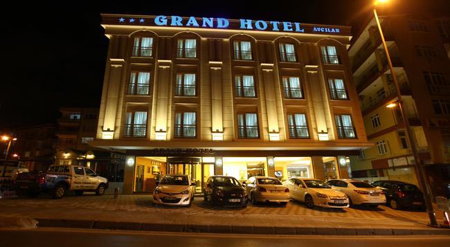 그랜드 호텔 아브칠라 - 이스탄불 - 건물