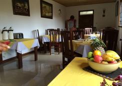 Safariland Cottages - Arusha - 레스토랑