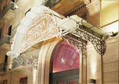 레지나 호텔 바르셀로나 - 바르셀로나 - 건물