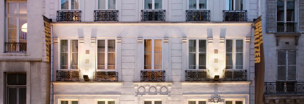 호텔 퓰리쳐 - 파리 - 건물