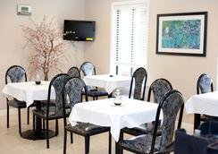 Timberlake Motel - 린치버그 - 레스토랑