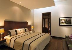 Gran Colombia Suites - Cuenca - 침실