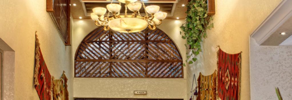 Jardaneh Hotel - 아카바 - 로비