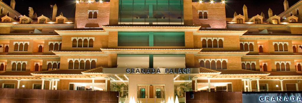 호텔 그라나다 팰리스 - 모나칠 - 건물