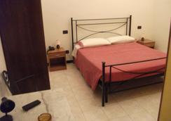 호텔 암모니아 - 제노바 - 침실