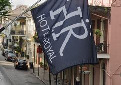 Hotel Royal - 뉴올리언스 - 야외뷰