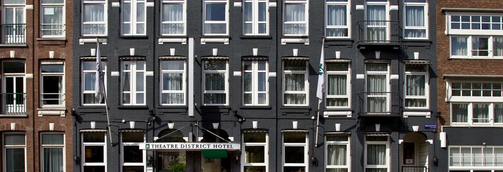 Hampshire Hotel - Theatre District Amsterdam - 암스테르담 - 건물