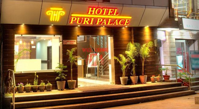 Hotel Puri Palace Amritsar - 암리차르 - 건물