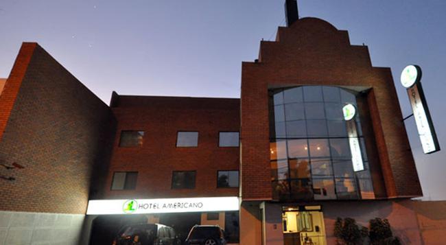 Hotel Americano - 아리카 - 건물