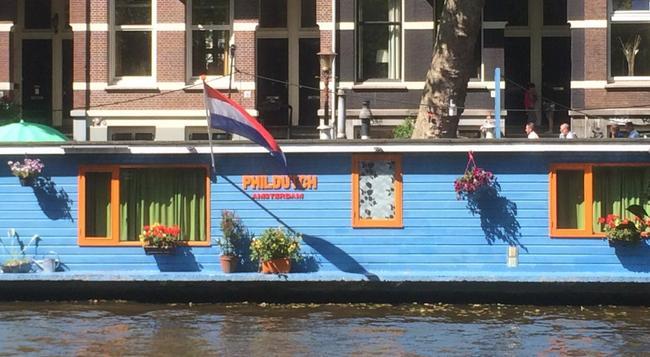PhilDutch Houseboat Amsterdam Bed and Breakfast - 암스테르담 - 건물