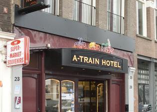 A-트레인 호텔