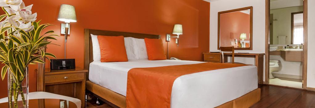 Hotel Egina Bogota - 보고타 - 침실