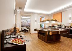 그린 파크 호텔 - Ekaterinburg - 레스토랑