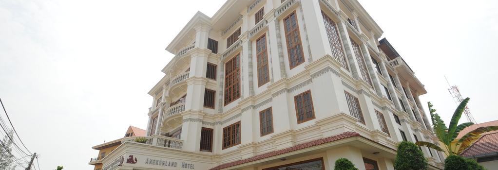 New Angkorland Boutique Hotel - 시엠레아프 - 건물