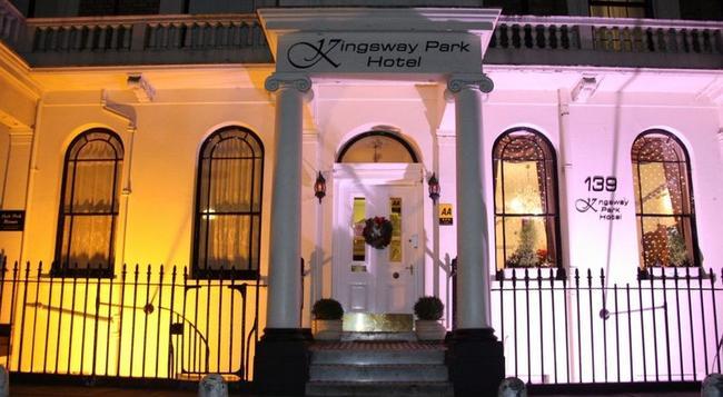 킹즈웨이 파크 호텔 - 런던 - 건물