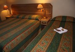 킹즈웨이 파크 호텔 - 런던 - 침실